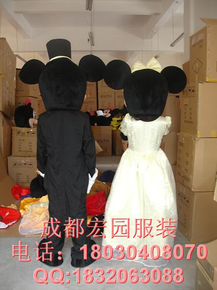 Платье Мышь С Доставкой